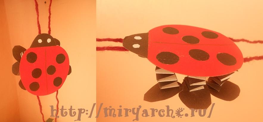 Динамическая игрушка «Жучок» 2
