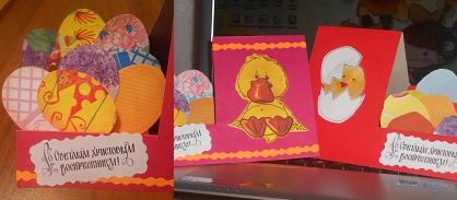 Пасхальная открытка -3