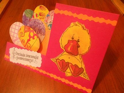 Пасхальная открытка 4