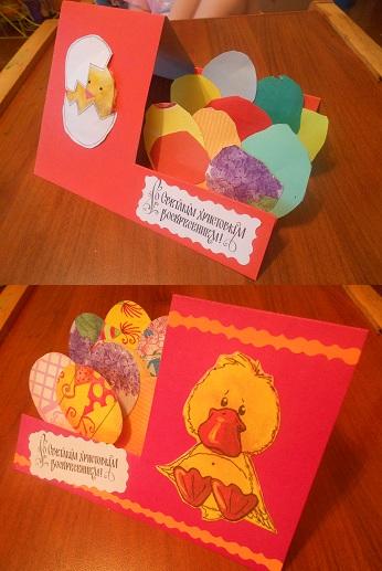 Пасхальная открытка -5