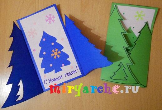 красивые открытки на новый год рождество своими руками шаблоны