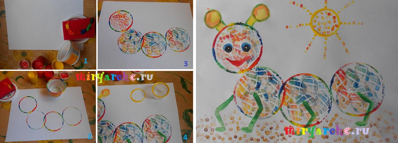 Рисуем отпечатками 3