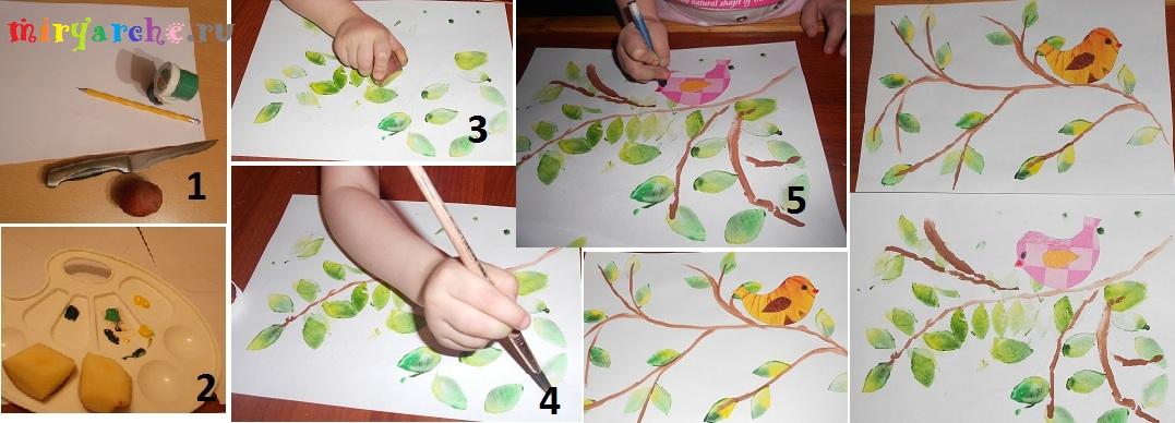 Рисуем отпечатками 1