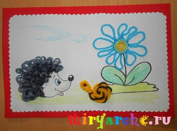 Аппликация из ниток Ёжик, улитка и цветок