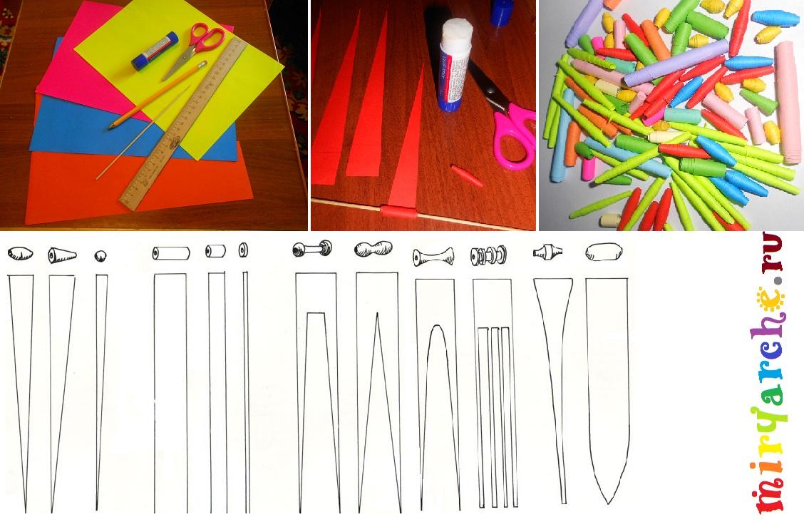 схема бус из бумаги своими руками
