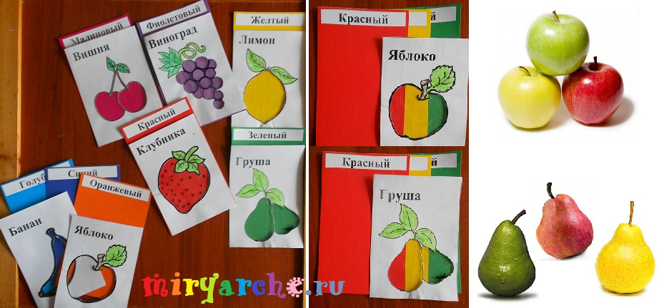 изучаем цвета у фруктов, ягод