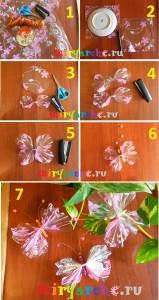 Поделка бабочки своими руками из ткани