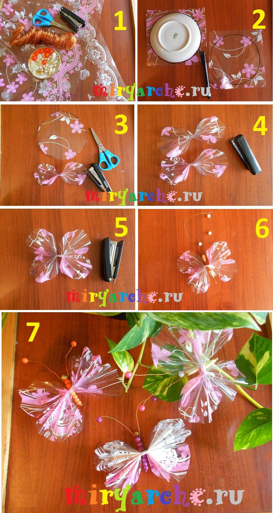 Как сделать поделку своими руками бабочка