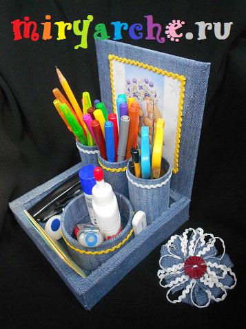 карандашница для дома, школы и офиса