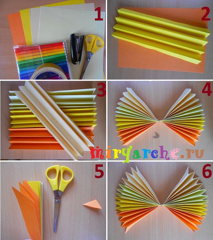 Как сделать из бумаги лист
