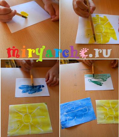 """рисуем с детьми """"Волшебная бумага"""""""