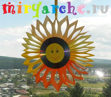 красивое и необычное солнышко сделанное своими руками