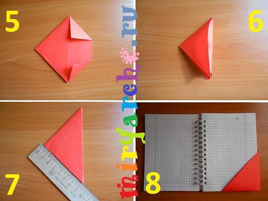 Из прямоугольника оригами