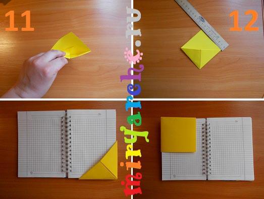 Закладка в дневник своими руками