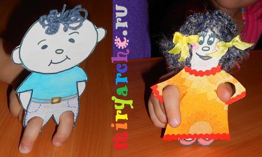 Кукла из картона своими руками мастер класс 288