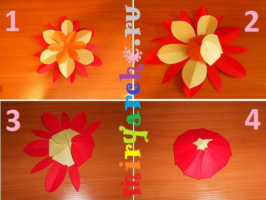 Цветок из цветной бумаги своими руками видео
