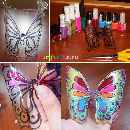 поделка бабочка из пластиковых бутылок своими руками