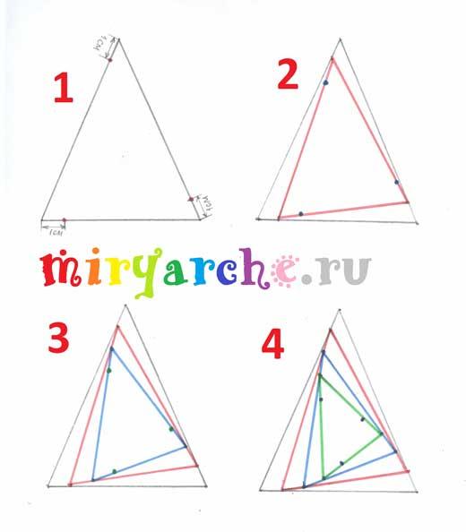 На листе чертим треугольник