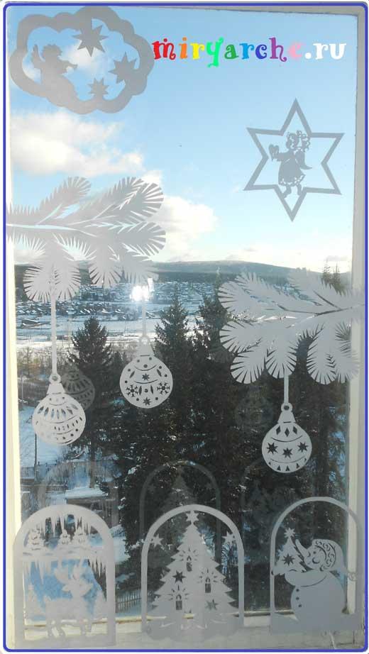 Вырезаем на окна шаблоны к новому году