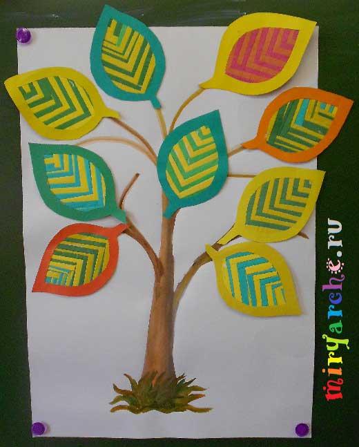 осенние листья своими руками