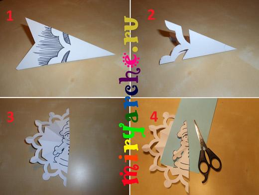 как сложить бумагу для снежинки