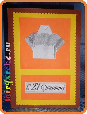 как сделать открытку с рубашкой оригами