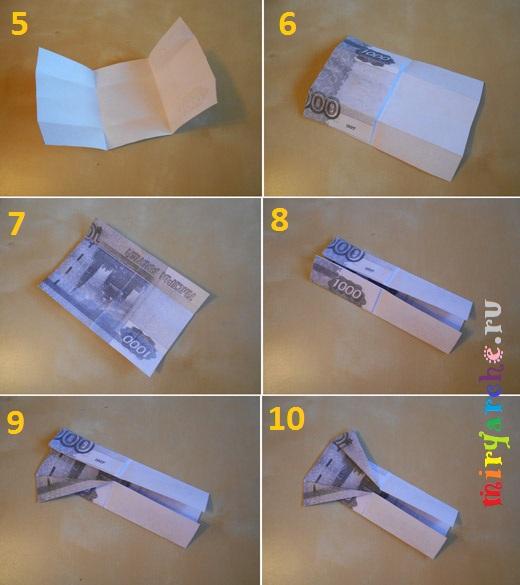оригами как сделать рубашку из денег