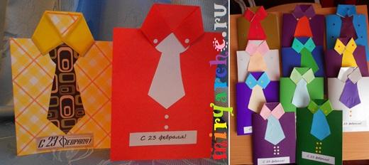 открытка для папы рубашка своими руками