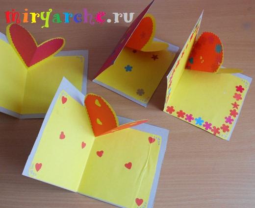 открытка к дню святого валентина своими руками