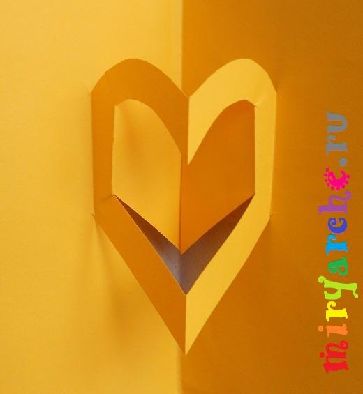 открытка с 14 февраля в технике киригами-pop-up схемы
