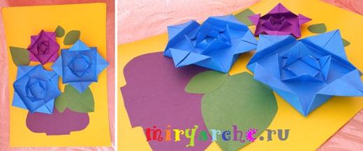 оригами розы из бумаги простая схема мастер класс