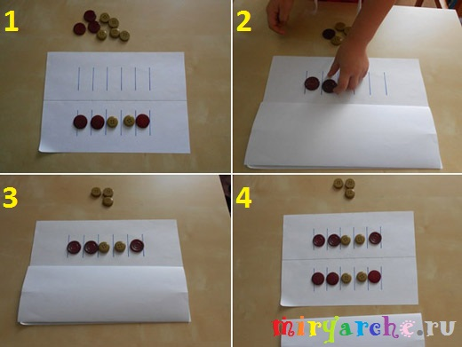 игры развивающие память для детей