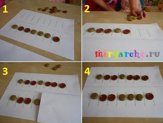 тренировка памяти упражнения для детей