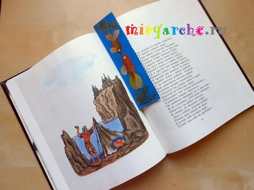 интересные оригинальные и необычные закладки в книгу для девочек и для мальчиков своими руками