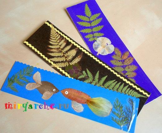 как сделать детскую красивую закладку для книги из картона и природного материала