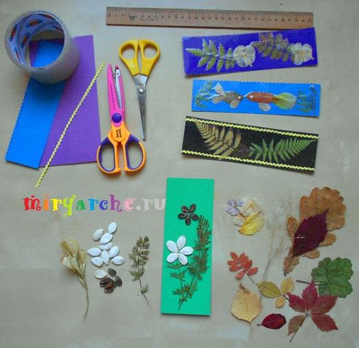 школьные поделки из природного материала из листьев и семян