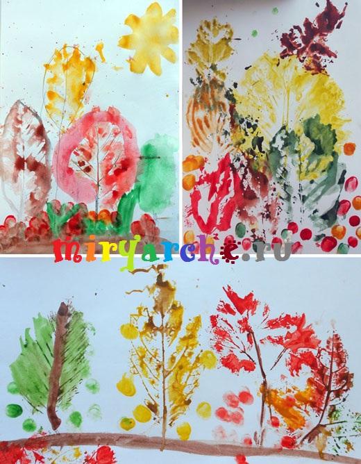 учимся рисовать осень акварельными красками