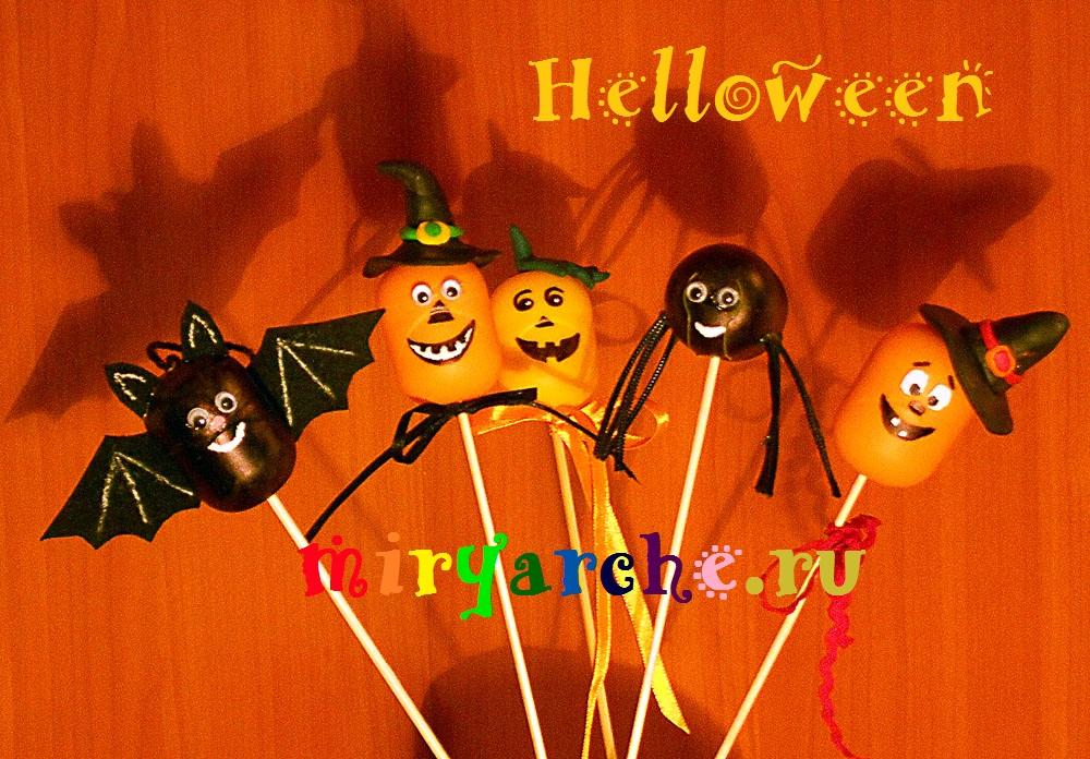 что можно сделать на хэллоуин своими руками идеи украшение и оформление дома на хеллоуин