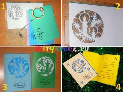 как сделать оригинальную открытку на новый год и рождество своими руками