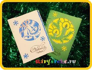 красивые открытки ручной работы новый год и рождество