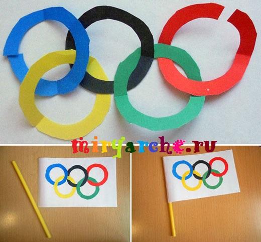 как сделать олимпийские кольца из бумаги своими руками