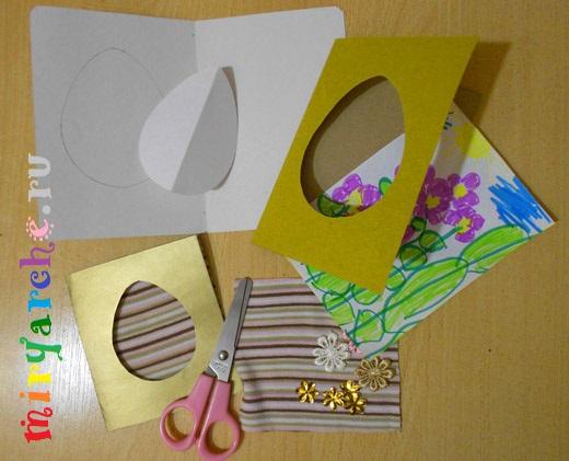 поздравительные скрап открытки к пасхе
