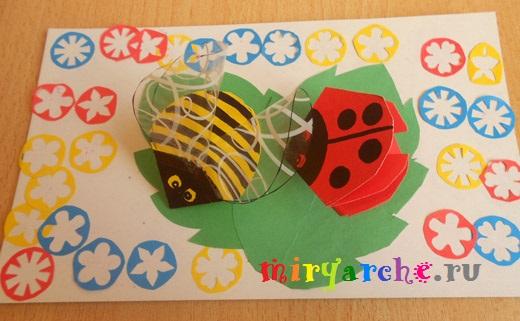 объемная аппликация из бумаги на тему насекомые с детьми