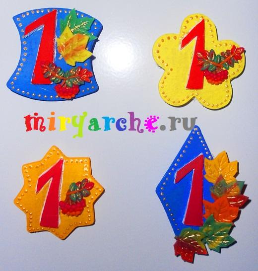Подарки учителю ученикам и первоклассникам на 1 сентября своими руками
