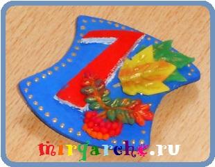 Подарок детям первоклассникам первоклашке  к 1 сентября своими руками