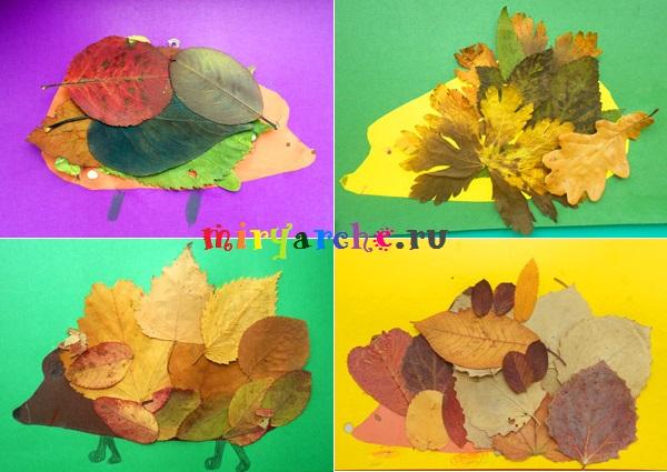 Аппликация для детей из осенних листьев своими руками