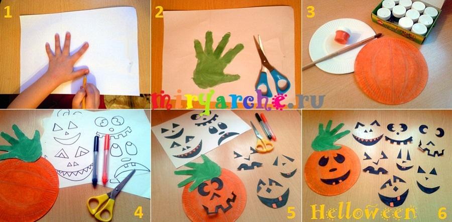 поделки из бумаги на хэллоуин своими руками