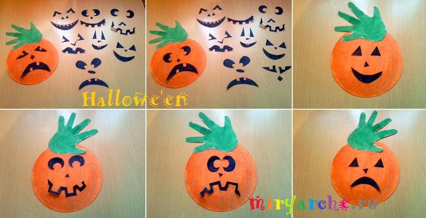 поделки к хеллоуину своими руками