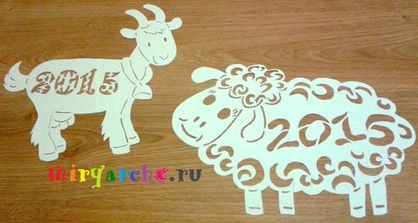трафарет овцы или козы на окно к новому году рождество