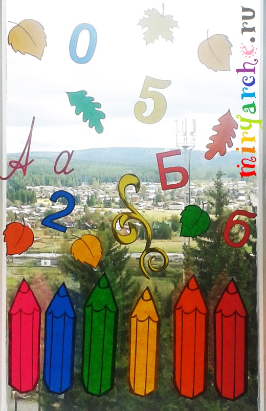 оформление в школе в детском саду к 1 сентября своими руками